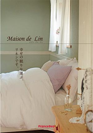 Maison-de-Lin.jpg