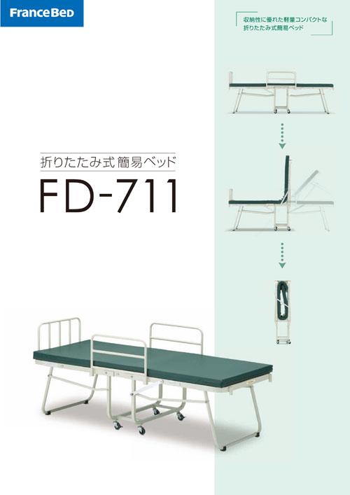 fd-711.jpg
